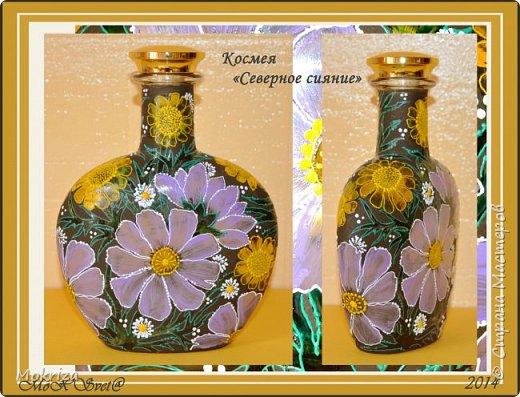 Материалы:  стеклянная бутылка акриловые и витражные краски кисти лак фото 1