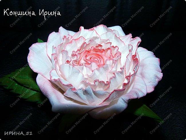 Здравствуйте дорогие жители Страны Мастеров! Сегодня я к вам с новыми украшениями. Делаю цветы, что бы хоть как-то продлить летнее настроение. А за окном у нас уже холодная северная осень, при чем  даже снежная...  фото 5