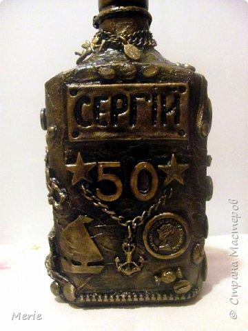 Бутылочка на ДН! Именинник родом из Одессы. Рыбак. Бутылку дарили друзья из Луцка. фото 1