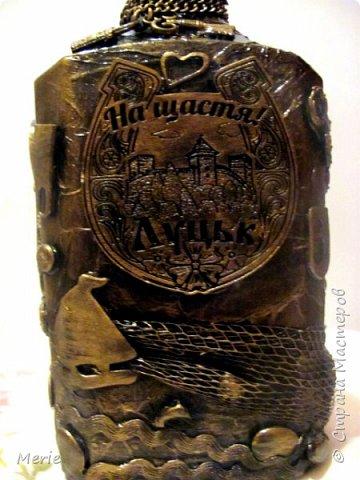 Бутылочка на ДН! Именинник родом из Одессы. Рыбак. Бутылку дарили друзья из Луцка. фото 2