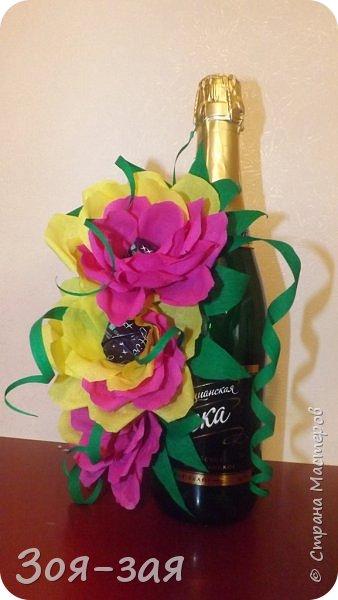 Этими бутылочками с горячительными напитками мы поздравляли наших музчин с 23 февраля.)))Внутри цветочка-конфетка(закусь))))) фото 2