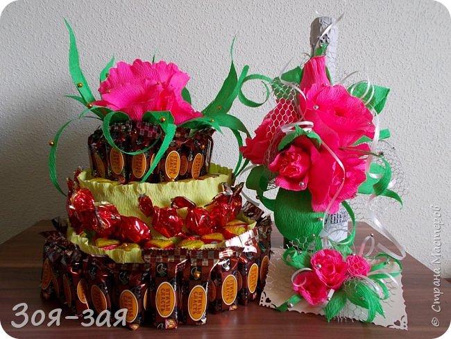 Этими бутылочками с горячительными напитками мы поздравляли наших музчин с 23 февраля.)))Внутри цветочка-конфетка(закусь))))) фото 13