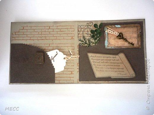 Внутренняя часть открытки. фото 1