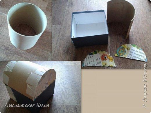 Мастер-класс Поделка изделие Моделирование конструирование Сундучок кожаный Картон Кожа фото 3