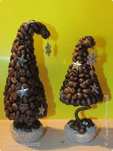 Мастер-класс Новый год МК кофейной елочки = или НОВЫЙ ГОД К НАМ МЧИТСЯ  Кофе фото 2