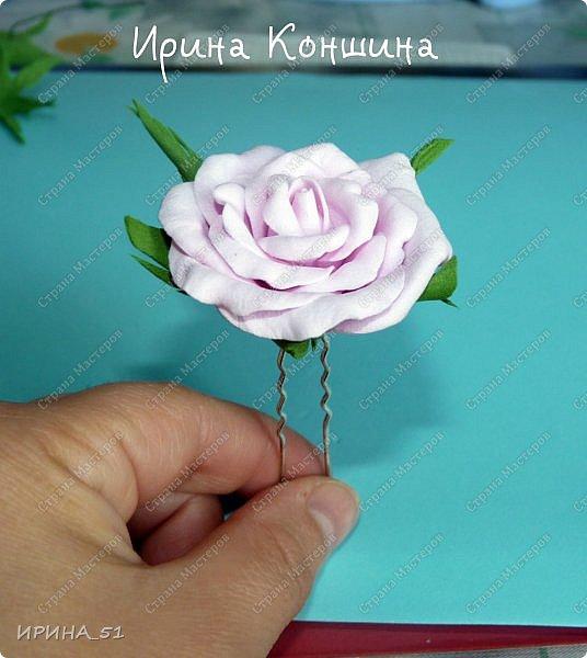 Здравствуйте! Сегодня у меня мастер-класс по изготовлению шпильки с розочкой из фоамирана. Приятного просмотра. Будут вопросы, пишите. Всем отвечу. фото 22