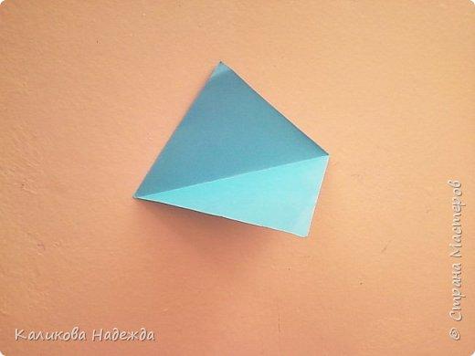 Мастер-класс Поделка изделие Оригами Роза из 15 квадратов Бумага фото 2