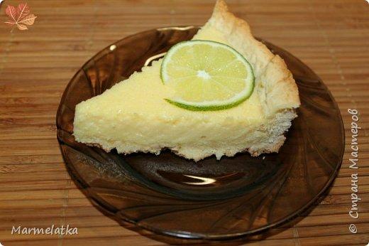 """Оболденный лаймовый пирог!!! Аромат на весь дом!!! Рецепт нашла в группе """"Хочу пирог""""! Еще не раз его приготовлю, только добавлю побольше лайма и в тесто и в начинку... Любителям лимонных пирогов советую приготовить, не пожалеете! фото 17"""