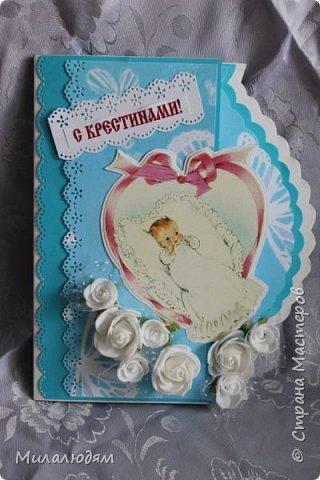 Всем здравствуйте! Выставляю на ваш суд открытки для внучки. фото 4