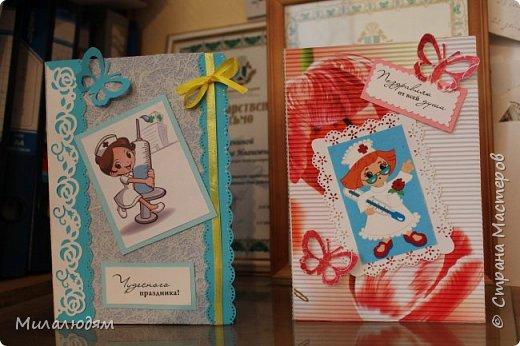 Всем мастерам ЗДРАВСТВУЙТЕ! Выкладываю на ваш суд открытки сделанные на Всемирный день медицинской сестры (12 мая) и на День медицинского работника. фото 1
