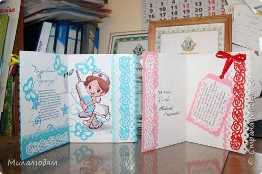 Всем мастерам ЗДРАВСТВУЙТЕ! Выкладываю на ваш суд открытки сделанные на Всемирный день медицинской сестры (12 мая) и на День медицинского работника. фото 2