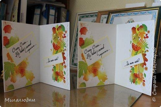 Здравствуйте все, не болейте и процветайте! Обожаю осень! столько красок - настоящий праздник! И осенью у меня много именинников и друзей, и родни, и коллег. Не успеваю разгребаться. Ко Дню учителя не успела сделать ни одной открытки. А очень хотелось попробовать. Выставляю открытки к дням рождения. Зонтики - моя слабость. фото 2