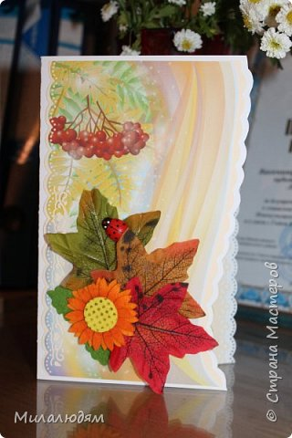 Здравствуйте все, не болейте и процветайте! Обожаю осень! столько красок - настоящий праздник! И осенью у меня много именинников и друзей, и родни, и коллег. Не успеваю разгребаться. Ко Дню учителя не успела сделать ни одной открытки. А очень хотелось попробовать. Выставляю открытки к дням рождения. Зонтики - моя слабость. фото 7