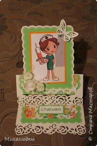 Всем мастерам ЗДРАВСТВУЙТЕ! Выкладываю на ваш суд открытки сделанные на Всемирный день медицинской сестры (12 мая) и на День медицинского работника. фото 11