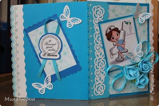 Всем мастерам ЗДРАВСТВУЙТЕ! Выкладываю на ваш суд открытки сделанные на Всемирный день медицинской сестры (12 мая) и на День медицинского работника. фото 7