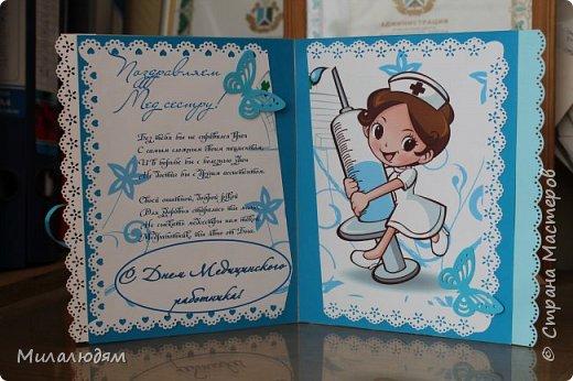 Всем мастерам ЗДРАВСТВУЙТЕ! Выкладываю на ваш суд открытки сделанные на Всемирный день медицинской сестры (12 мая) и на День медицинского работника. фото 6