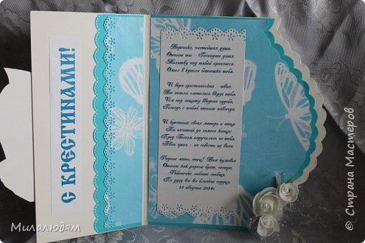 Всем здравствуйте! Выставляю на ваш суд открытки для внучки. фото 5