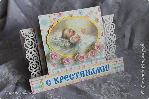 Всем здравствуйте! Выставляю на ваш суд открытки для внучки. фото 1