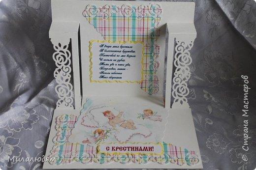 Всем здравствуйте! Выставляю на ваш суд открытки для внучки. фото 2