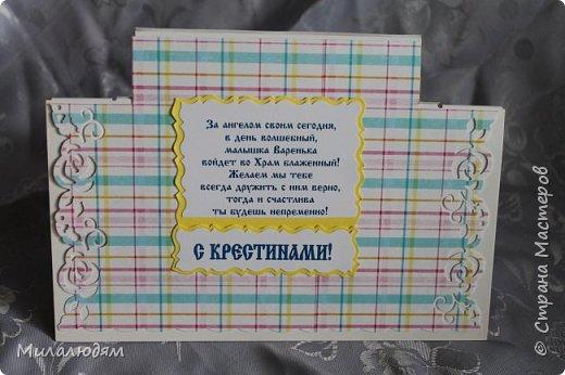 Всем здравствуйте! Выставляю на ваш суд открытки для внучки. фото 3