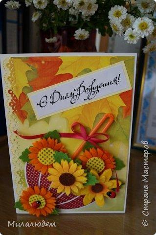 Здравствуйте все, не болейте и процветайте! Обожаю осень! столько красок - настоящий праздник! И осенью у меня много именинников и друзей, и родни, и коллег. Не успеваю разгребаться. Ко Дню учителя не успела сделать ни одной открытки. А очень хотелось попробовать. Выставляю открытки к дням рождения. Зонтики - моя слабость. фото 11