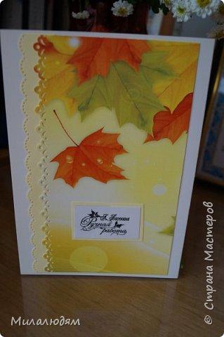 Здравствуйте все, не болейте и процветайте! Обожаю осень! столько красок - настоящий праздник! И осенью у меня много именинников и друзей, и родни, и коллег. Не успеваю разгребаться. Ко Дню учителя не успела сделать ни одной открытки. А очень хотелось попробовать. Выставляю открытки к дням рождения. Зонтики - моя слабость. фото 12