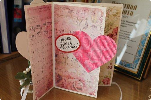 Здравствуйте! Это из последних моих работ. Открытка на нашу Жемчужную свадьбу. Можно сказать: для себя любимой. фото 2