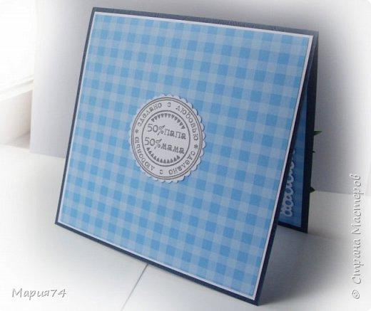Всем привет! А у меня новая открыточка. И на этот раз это не крафт. Вот так-то, неожиданно... Открытка новорожденному - поскольку это мальчик, то на этот раз нежная, классически голубая клеточка (обожаю клеточку!!!). Вот такая всем комплектом: фото 7