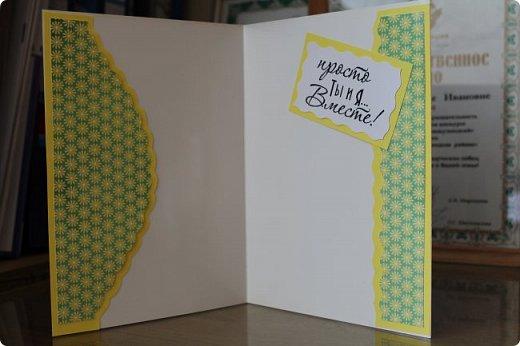 Мой первый опыт свадебной открытки. Открытка на заказ фото 11
