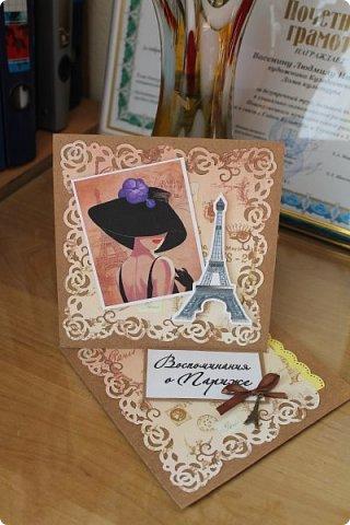 """Давно мечтала о Парижской теме и материал подобрала, а сделать все некогда. А тут надо было родственницу с днем рождения поздравить, а она когда-то бывала в Париже. и вот родилась открыточка """"Воспоминание о Париже"""" фото 2"""