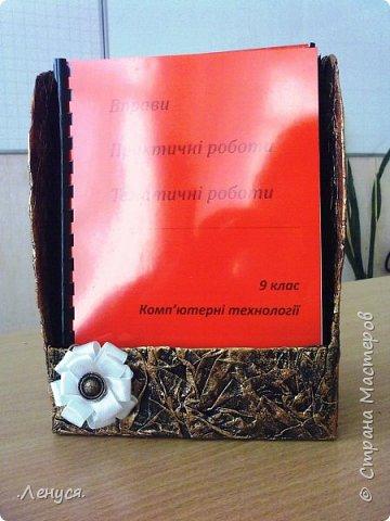 Первая стойка. Сделана из картонной трубы и бумаги. фото 3