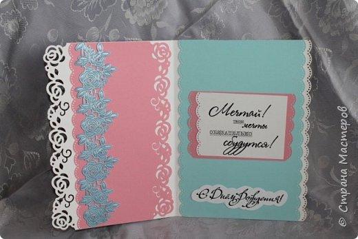 Сегодня я выставляю на ваш суд разные открытки и по тематике, и по времени изготовления. Эта была сделана для девушки на 17 лет. Я ее слепила из того что было. Хотелось что-нибудь нежное. фото 2