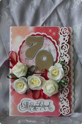 Юбилейная открытка. Такую форму подглядела у кого-то в интернете. http://fb.pinme.ru/pin/530ca4481f85119e7d2512bc/ фото 5