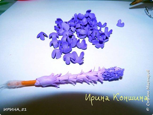 Мастер-класс Флористика искусственная Моделирование конструирование ЛАВАНДА МК Фоамиран фом фото 9