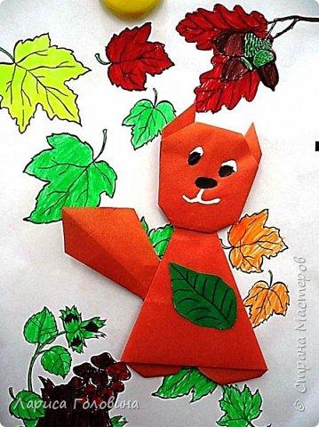 Оригами Осень Белки Бумага