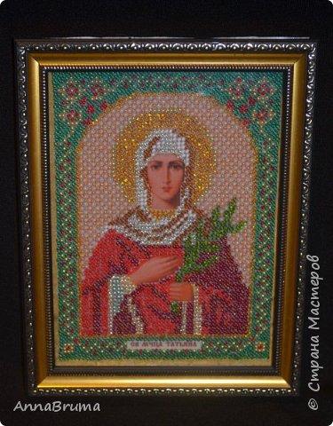 Святая мученица Татьяна, икона для любимой мамочки фото 1