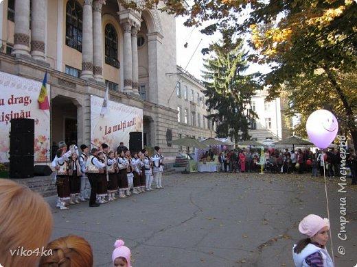 День города в Кишинёве.
