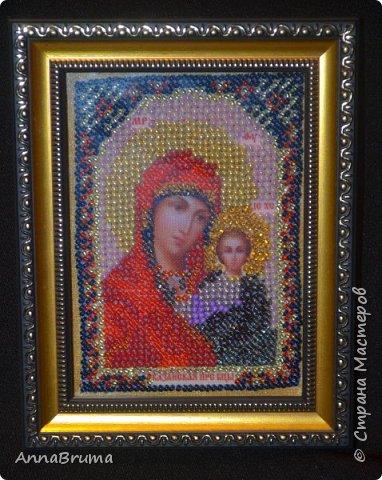 Святая мученица Татьяна, икона для любимой мамочки фото 3