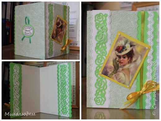 Выставляю работы своих кружковцев. Дамская серия открыток. Цветная офисная бумага, распечатки и обои. фото 2