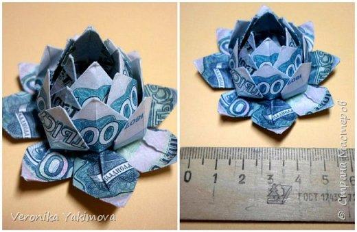 Цветок оригами из денег