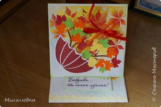 Здравствуйте! Сегодня выставляю осенние открытки своих кружковцев. Девочка делала открытку бабушке на День рождения. Катюше 8 лет. На осеннюю распечатку мы наклеили еще веточки кленовые. Немножко слилось и аляповато получилось. фото 1
