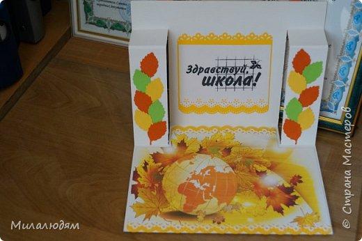 Здравствуйте! Сегодня выставляю осенние открытки своих кружковцев. Девочка делала открытку бабушке на День рождения. Катюше 8 лет. На осеннюю распечатку мы наклеили еще веточки кленовые. Немножко слилось и аляповато получилось. фото 11