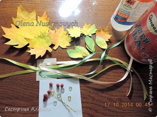 Доброго времени суток Страна!!! Сидела в инете, искала идеи к субботнему занятию с детьми и увидела вот этот мастер-класс   http://www.liveinternet.ru/users/olena_nusymovych/post340193756/. Вообще, мое любимое время года - осень и так захотелось задержать ее, красавицу и полюбоваться ...... Решила сделать листики клена, ну а потом....... сами видите, что получилось потом). фото 8