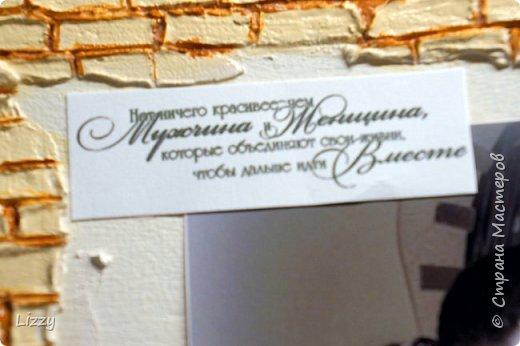 Подарок на деревянную свадьбу. Основа 3 мм лист мдф. Кирпичная кладка - шпатлевка, зубочистка (неровно она и была задумана, правда все равно кривовато очень в некоторых местах получилась:( ). фото 5