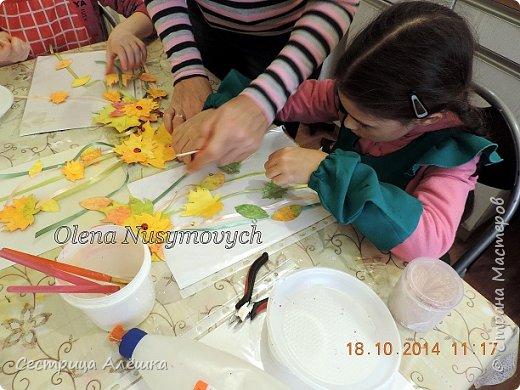 Доброго времени суток Страна!!! Сидела в инете, искала идеи к субботнему занятию с детьми и увидела вот этот мастер-класс   http://www.liveinternet.ru/users/olena_nusymovych/post340193756/. Вообще, мое любимое время года - осень и так захотелось задержать ее, красавицу и полюбоваться ...... Решила сделать листики клена, ну а потом....... сами видите, что получилось потом). фото 15