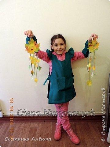 Доброго времени суток Страна!!! Сидела в инете, искала идеи к субботнему занятию с детьми и увидела вот этот мастер-класс   http://www.liveinternet.ru/users/olena_nusymovych/post340193756/. Вообще, мое любимое время года - осень и так захотелось задержать ее, красавицу и полюбоваться ...... Решила сделать листики клена, ну а потом....... сами видите, что получилось потом). фото 18