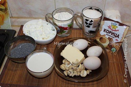 Нежный, сочный и очень вкусный пирог! С горячем чаем в такую холодную погоду самое то! фото 3