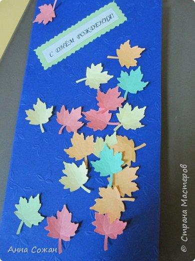 Мастер-класс Открытка День рождения Бумагопластика Квиллинг Мастер-класс Осенние посиделки Бумага Бумажные полосы Клей фото 3