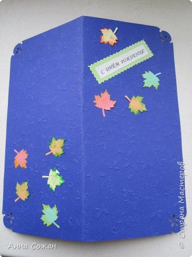 Мастер-класс Открытка День рождения Бумагопластика Квиллинг Мастер-класс Осенние посиделки Бумага Бумажные полосы Клей фото 13