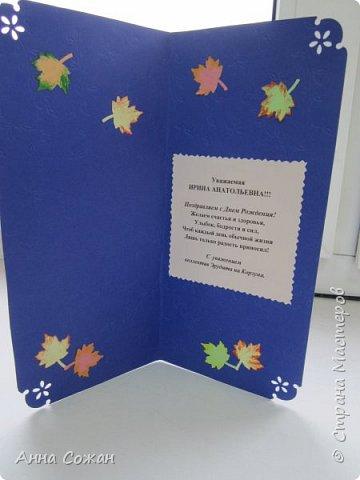 Мастер-класс Открытка День рождения Бумагопластика Квиллинг Мастер-класс Осенние посиделки Бумага Бумажные полосы Клей фото 22